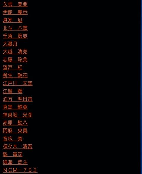 7E519B49-C5F1-469B-88C8-D209098FDDA8
