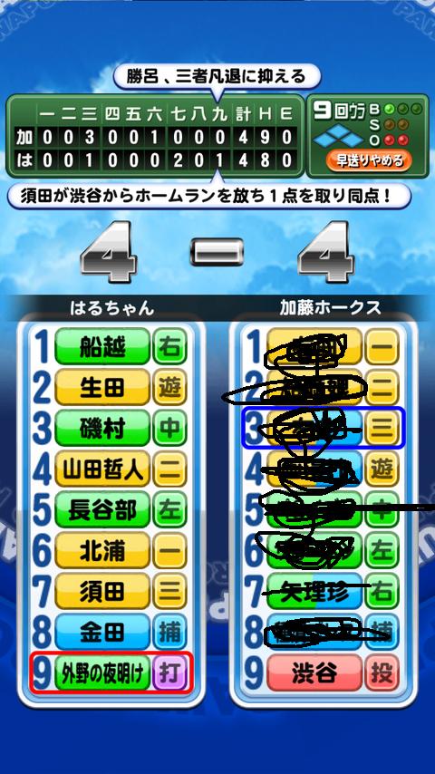5e4ed5b6-s