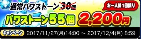 FC3FC1B4-325A-4DC2-988F-C0AF457D0BC9