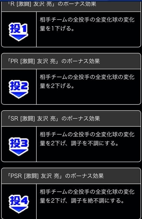 AB8175C1-37DF-4711-9CB7-4198D5E1A7A7