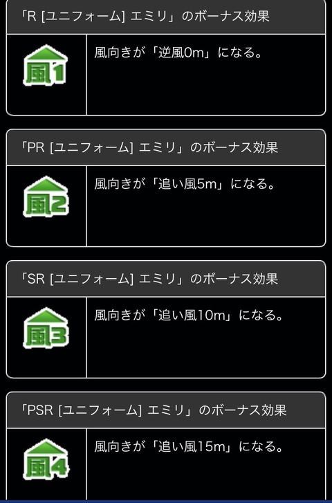 4A78997D-9A9A-474A-A3CC-C2099FC3562C